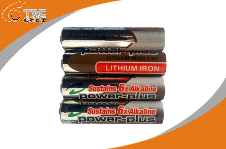 High Capacity Primary Iron Lithium LiFeS2 1.5V AAA / L92 CE, RoHS certification